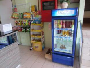 Mendu Inn Kuching - Shops