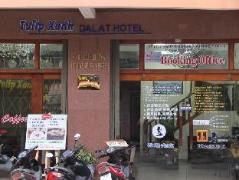 Tulip Xanh Hotel | Vietnam Budget Hotels