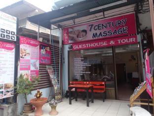 7 Century House