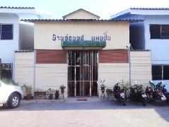 Onnuch Mansion Thailand