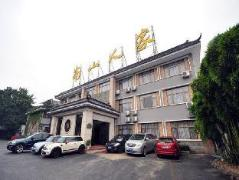 Starway Hotel Nanshanrenjia Hangzhou West Lake China