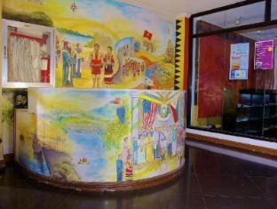 /ddd-habitat-pension-house/hotel/cagayan-de-oro-ph.html?asq=jGXBHFvRg5Z51Emf%2fbXG4w%3d%3d