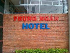 Phung Ngan Hotel | Can Tho Budget Hotels