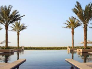 Anantara Eastern Mangroves Hotel & Spa Abu Dhabi - Infinity Pool with Mangroves View