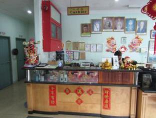 Hotel Hung Hung Kuching - Reception