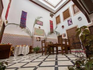 Hotel Dar Ahl Tadla