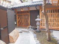 Kyomachiya Shogoin Japan