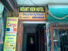 Mount View Hotel | Nepal Budget Hotels