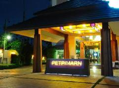 Petpimarn Boutique Resort | Thailand Budget Hotels