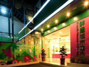 Hangzhou Fresh House Westlake Hotel