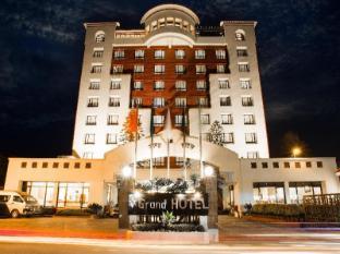 Grand Hotel - Kathmandu