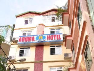 Aroma Hotel - Lang Ha