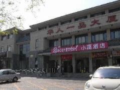 Escargotel Beijing | Cheap Hotels in Beijing China