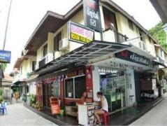 Residence House | Thailand Cheap Hotels