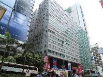 New Tokyo Hostel: view