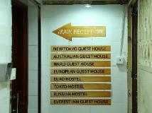 New Tokyo Hostel: entrance