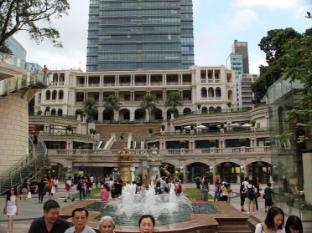New Tokyo Hostel Hong Kong - City View