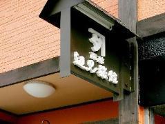 Hakodate Henmi Ryokan - Japan Hotels Cheap