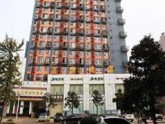 Wuhan Best Hotel | Hotel in Wuhan