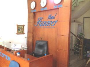Hanover Hotel - Nguyen Chi Thanh