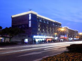 /hangzhou-hansen-books-music-hotel/hotel/hangzhou-cn.html?asq=jGXBHFvRg5Z51Emf%2fbXG4w%3d%3d