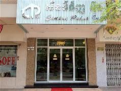 Green Centre Point Inn | Cheap Hotels in Phnom Penh Cambodia