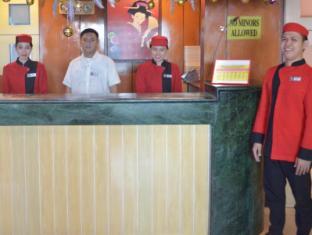 Hotel Sogo Aurora Blvd - Cubao Manila - Reception