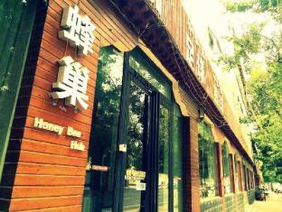 /lhasa-honey-bee-hub/hotel/lhasa-cn.html?asq=jGXBHFvRg5Z51Emf%2fbXG4w%3d%3d