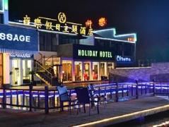 Huangshan Yongle Holiday Hotel   Hotel in Huangshan