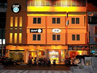 /hotel-61-banda-aceh/hotel/aceh-id.html?asq=jGXBHFvRg5Z51Emf%2fbXG4w%3d%3d