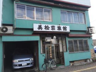 /mimatsusou-ryokan/hotel/asahikawa-jp.html?asq=jGXBHFvRg5Z51Emf%2fbXG4w%3d%3d
