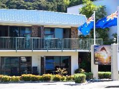 Bay Sands Seafront Studios | New Zealand Hotels Deals