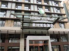 Tianjin Juchuan Lily Hotel | China Budget Hotels