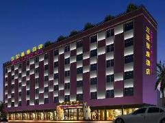 Constellation Hotel Sanya | Hotel in Sanya