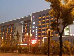 Wuxi Yi Pin Jiang Nan Boutique Hotel | Hotel in Wuxi