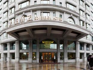 /chengdu-sovereign-hotel/hotel/chengdu-cn.html?asq=jGXBHFvRg5Z51Emf%2fbXG4w%3d%3d