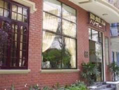 Bao Minh Hotel   Vietnam Budget Hotels