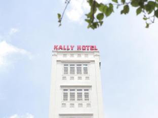 Kally Hotel Hoang Dieu