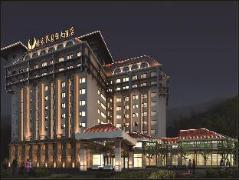 Zhangjiajie International Hotel | Hotel in Zhangjiajie