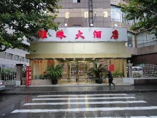Yazhu Hotel Shanghai - Exterior