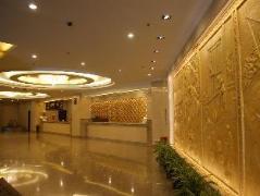 Jinma Hotel - CAU International Conference Center | Hotel in Beijing