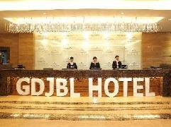 Guangdong Jin Bao Lai Hotel   Hotel in Guangzhou