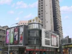 Yangzte River Hotel Hanzhengjie | Hotel in Wuhan