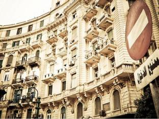/vi-vn/hotel-grand-royal/hotel/cairo-eg.html?asq=m%2fbyhfkMbKpCH%2fFCE136qY2eU9vGl66kL5Z0iB6XsigRvgDJb3p8yDocxdwsBPVE