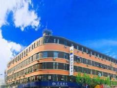 CityHome Hotel Shanghai Luxun Park Branch China