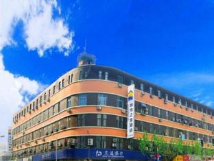 Cityhome Hotel Shanghai Luxun Park Branch