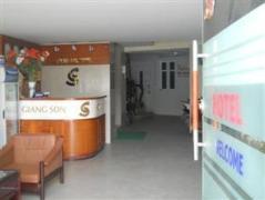 Giang Son Hotel 2 - Thanh Xuan Vietnam