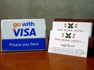 May Shan Hotel Yangon - Hotel Innenbereich