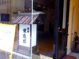 Eishinkan Hotel Tokyo - Exterior