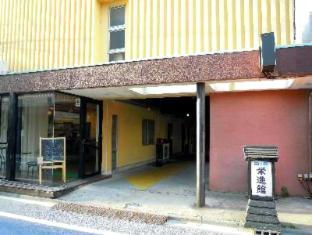 Eishinkan Hotel Tokyo - Entrance